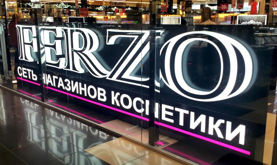 Светодиодная вывеска FERZO из акрила