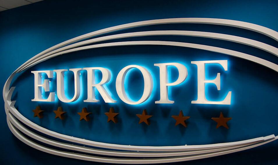 Вывеска EUROPE с лед подсветкой