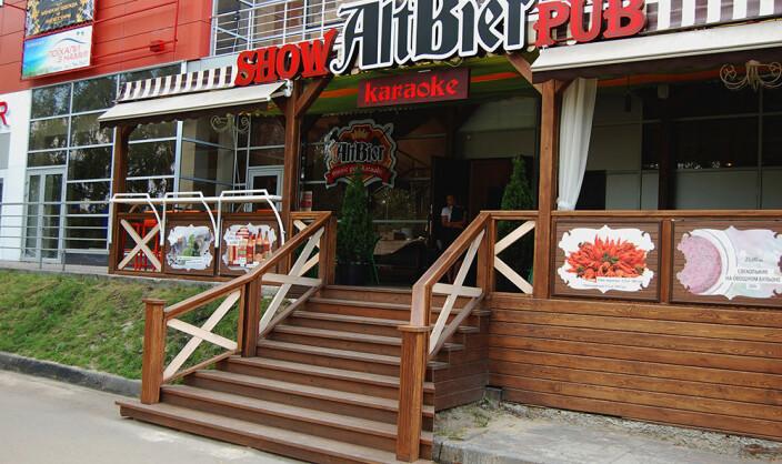 Объёмные буквы SHOW AltBier PUB karaoke