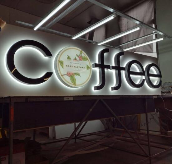 Вывеска кофейни. Объемные буквы-с-контр ажурными-свечением