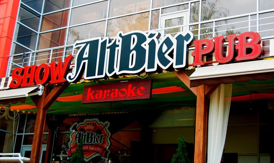 Вывеска SHOW AltBier PUB karaoke