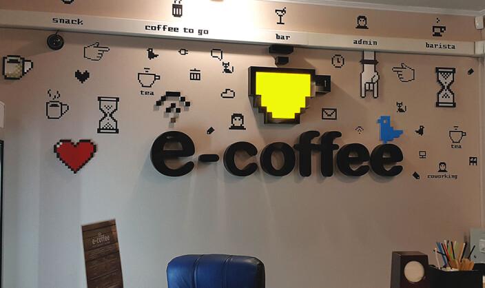 Вывеска e-coffee с лед подсветкой