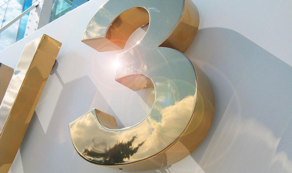 Объёмная буква З из нержавеющей стали