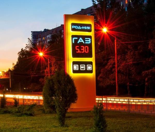Стела РОД-НИК ГАЗ с лед подсветкой
