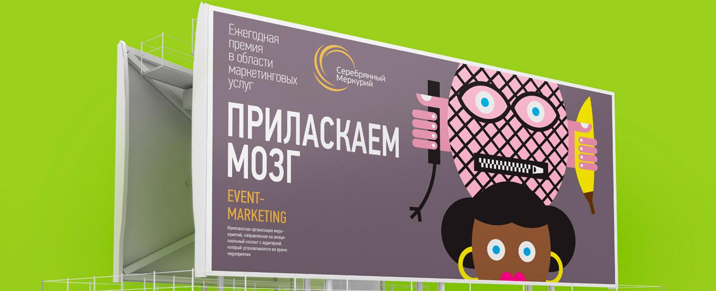 Просто прикольная фотка про мозг и маркетинг)))