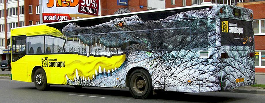 Бомбовая оклейка полноцветом рейсового автобуса