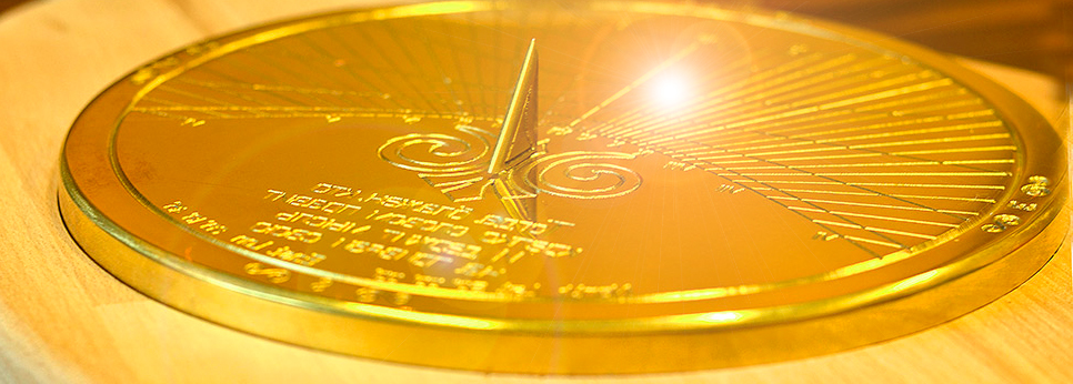 Настольные солнечные часы из латуни толщиной 12 мм