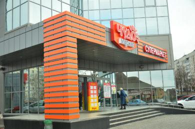 Световая вывеска супермаркет ЧУДО маркет