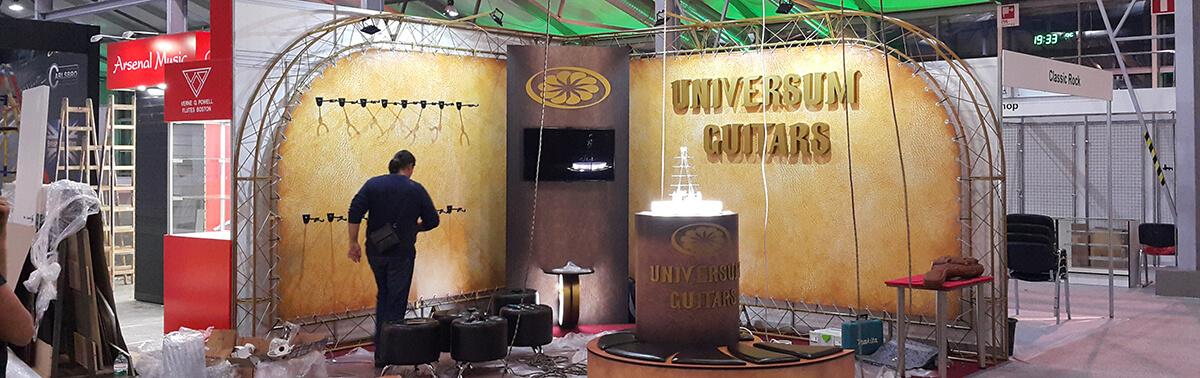 Подготовка стенда к размещению гитар