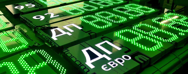 Комплект трехрядных светодиодных табло зеленого цвета