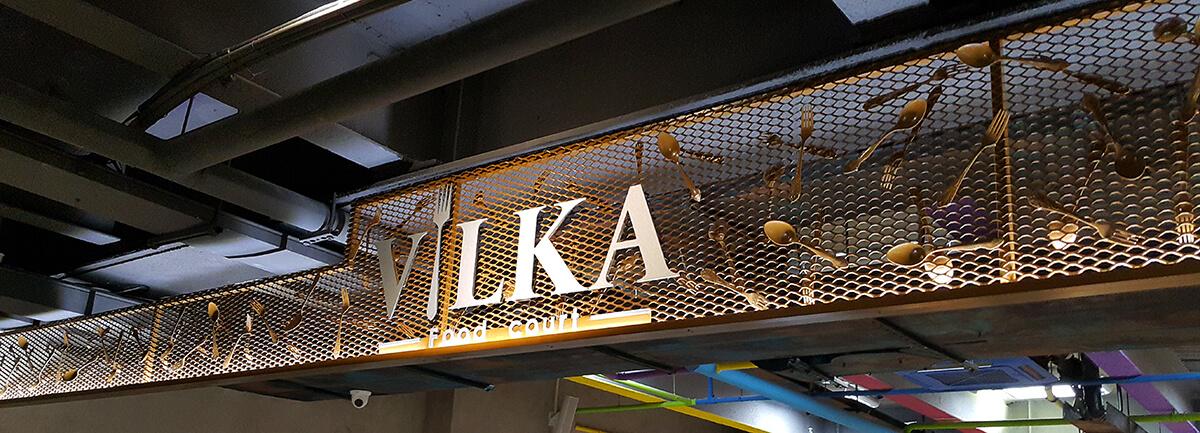 Дизайнерская вывеска в стиле Loft кафе быстрого питания Vilka