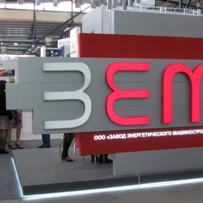 Стенд с лед подсветкой на выставке 3EM