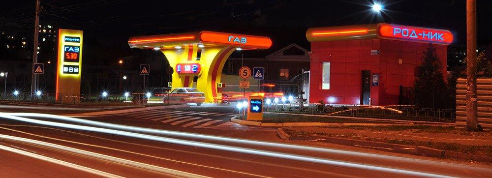 Ночной вид на харьковскую газовую заправку РОД-НИК