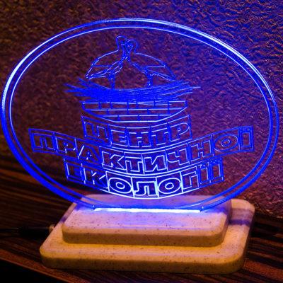 Светильник с надписью Центр Практичной Экологии