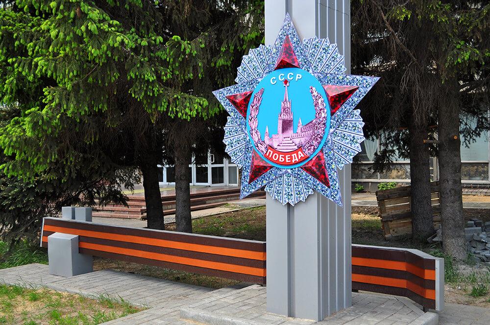 Стела посвященная Дню Победы, после очередного восстановления, пострадавшая от рук вандалов