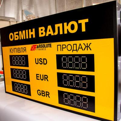Стенд обмена валют с лед подсветкой