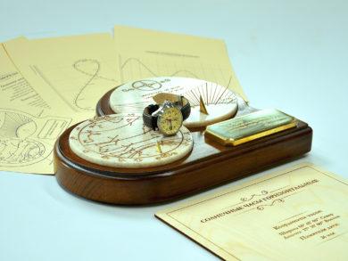 Солнечные часы подарок