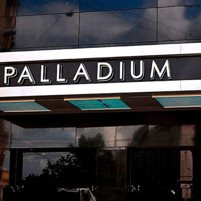 Вывеска PALLADIUM с лед подсветкой