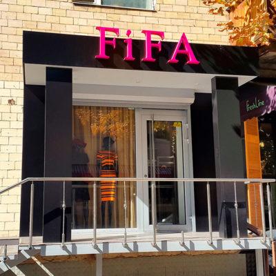 Вывеска магазина FIFA с лед подсветкой
