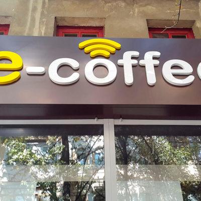 Вывеска световая e-coffee