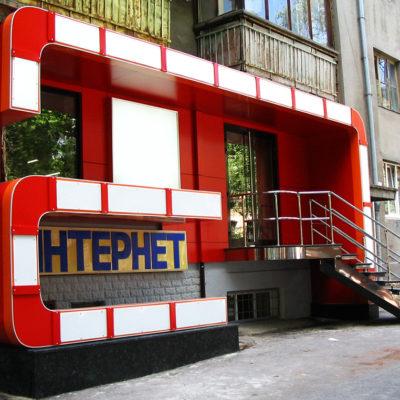 Объёмные буквы на композите фасада