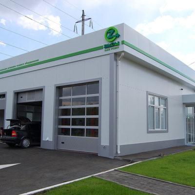 Оформление сервисного центра