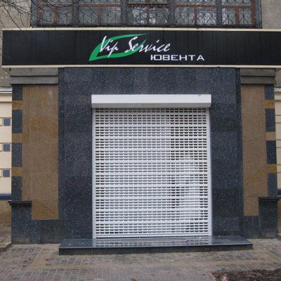 Облицовка фасада сервиса