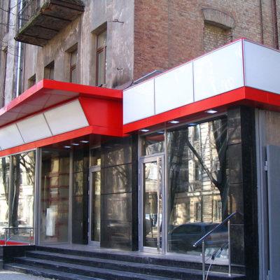 Облицовка и остекление фасадов зданий