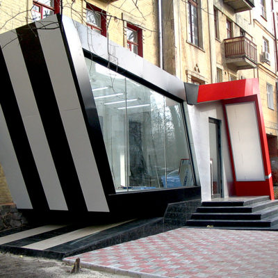 Облицовка нестандартной формы фасада