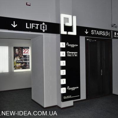 Лайтбокс для лифта