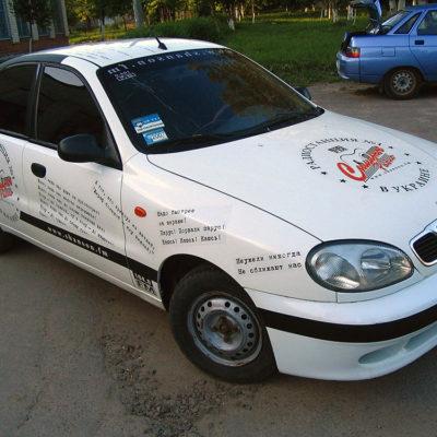 Комплексная оклейка авто