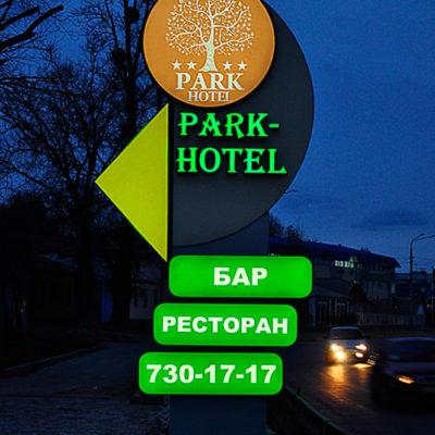 Световая стела PARK-HOTEL с лед подсветкой