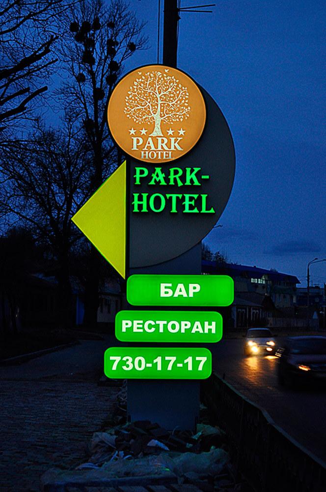 Световая стела PARK-HOTEL