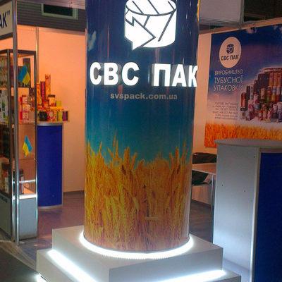 Рекламный стенд СВС ПАК с лед подсветкой
