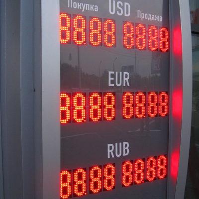 Светодиодная подсветка табло обмена валют