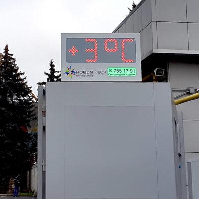 Светодиодный уличный термометр