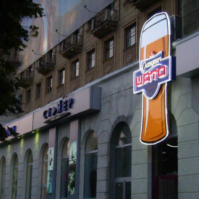 Вывеска световой стакан Славутич ШАТО пивоварня