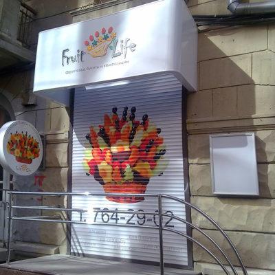 Рекламная конструкция Fruite Life