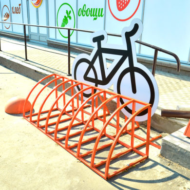 Велопарковка из металла оранжевая