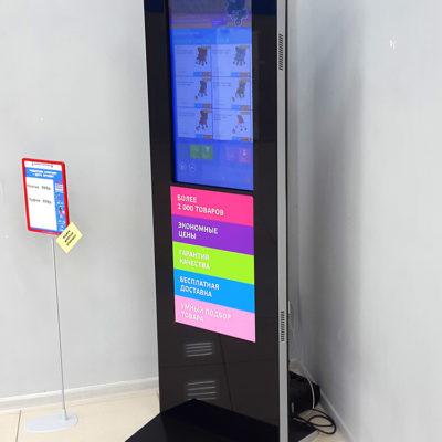 Интерактивная стойка монитор