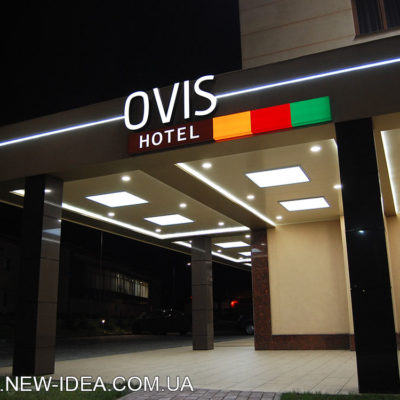 Вывеска OVIS HOTEL из акрила с лед подсветкой