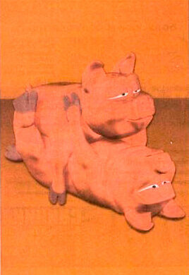 Реклама по производству свинины