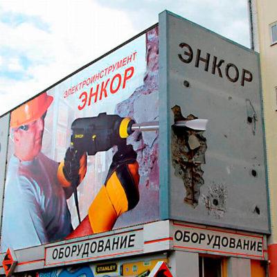 Креативная реклама электроинструмента