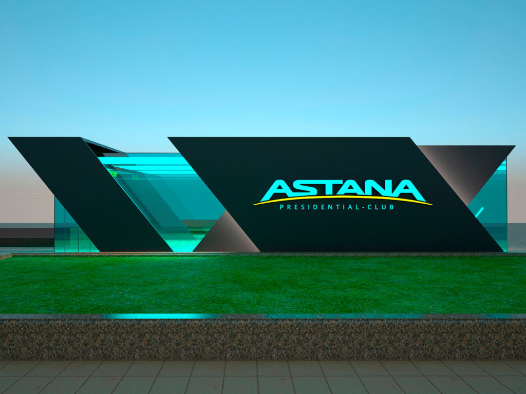 Дизайн ASTANA Presidential-Club FAN SHOP