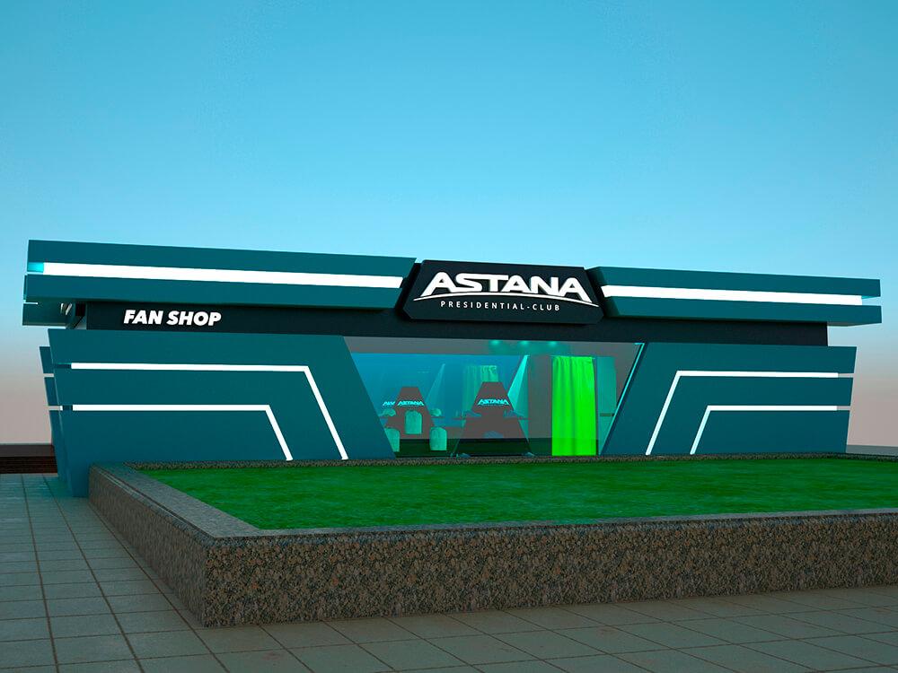 Дизайн ASTANA Presidential-Club FAN SHOP