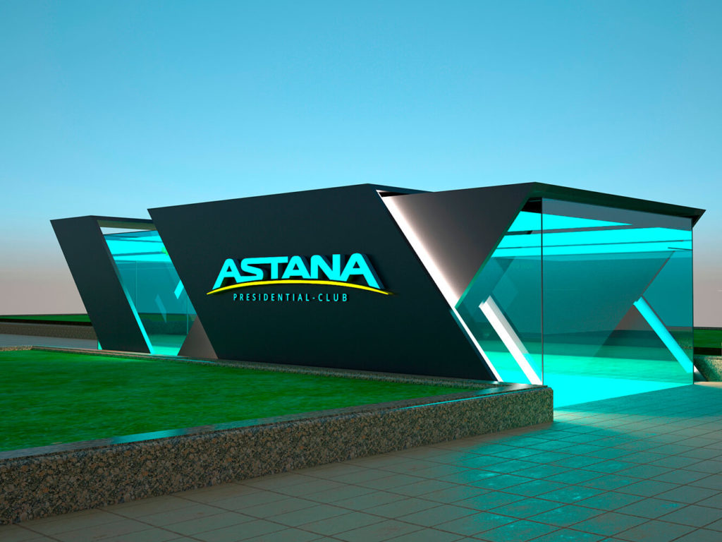 Дизайн ASTANA Presidential-Club