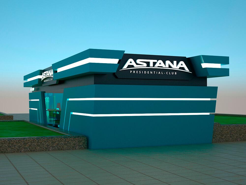 Дизайн ASTANA Presidential-Club