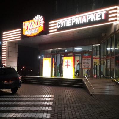 Оформление входа в торговый центр