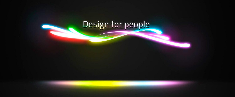 Дизайн создается для людей и только для людей!
