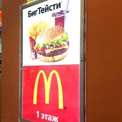 Лед панель Макдоналдс